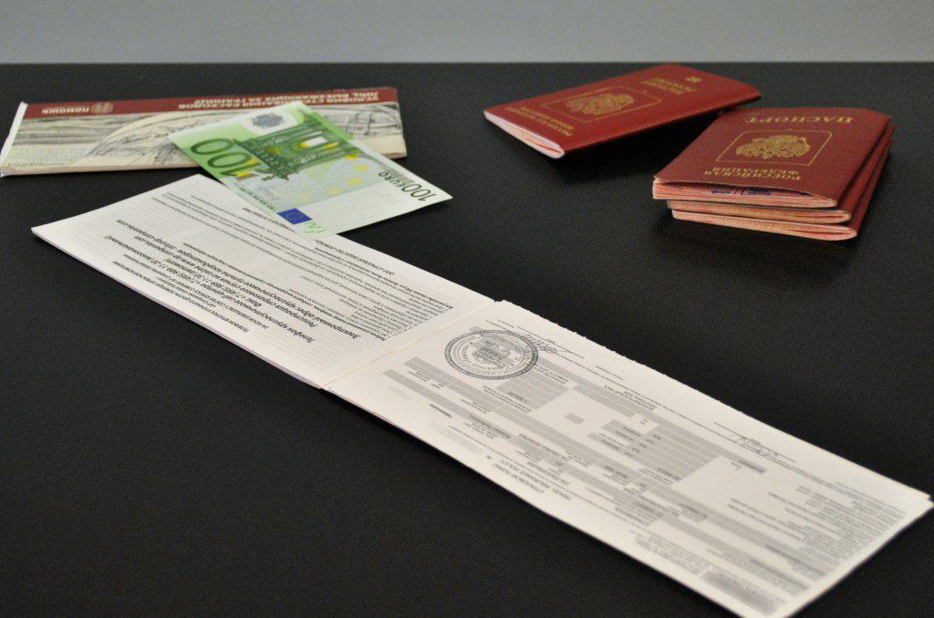 Основной пакет документов