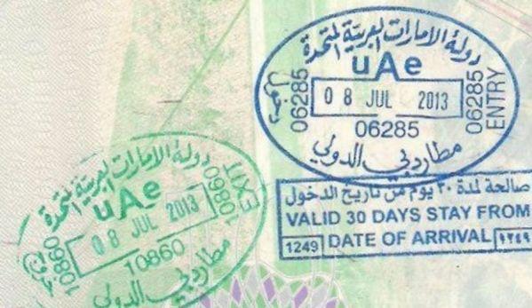 Изображение штампа в паспорте при въезде в ОАЭ