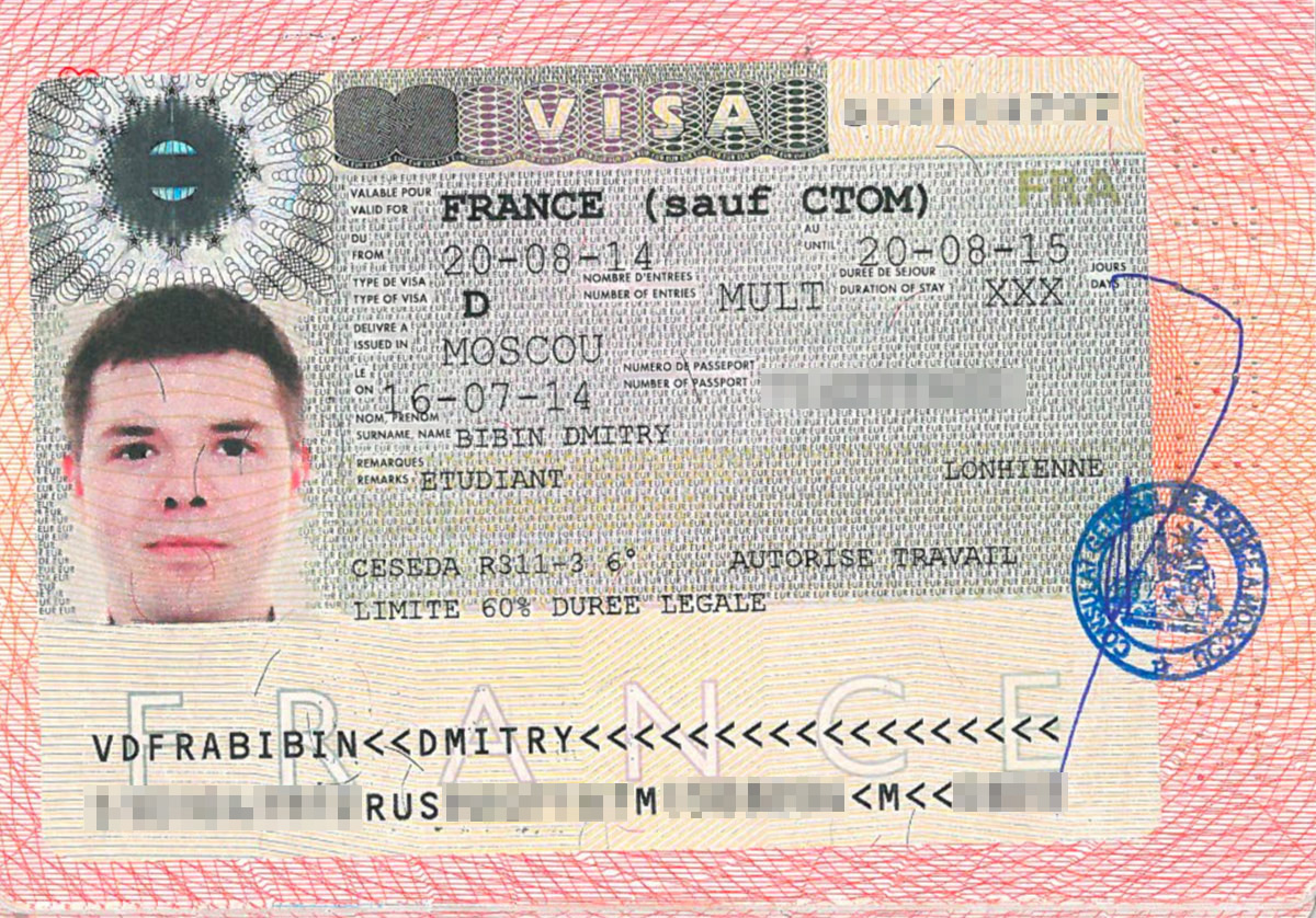 Анкета на визу во Францию