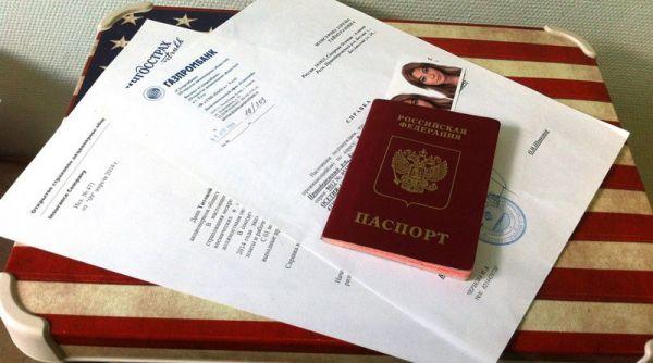 Пакет документов.
