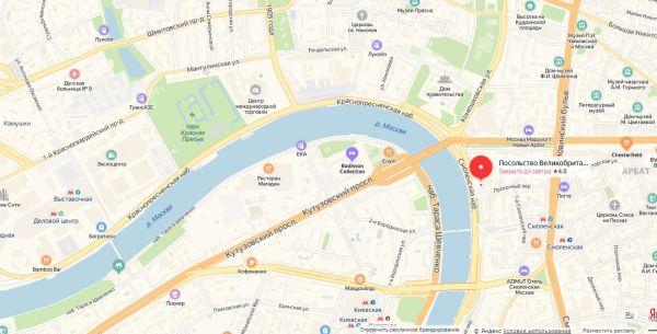 Адрес визового центра в Москве