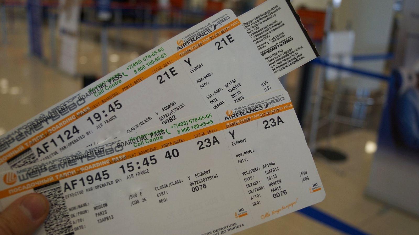 Билеты США
