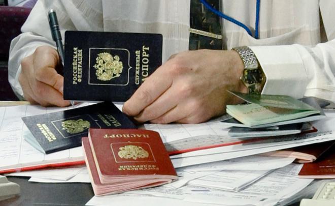 Дипломатическая виза.