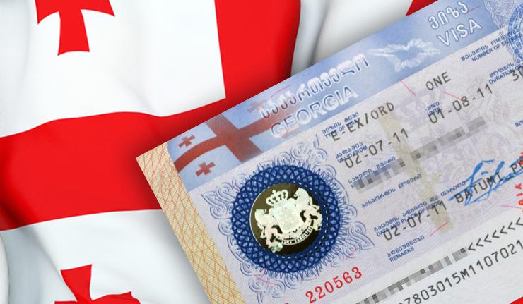 Georgia visa Грузия безвизовый режим с РоссиейГрузинская виза для россиянВизы в Грузию для россиян 2018