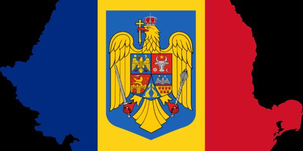 Выдача румынских виз в 2019 году