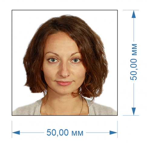 Снимок на визу