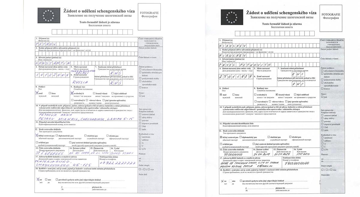 Образец заполненной анкеты для визы