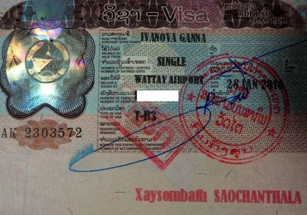 Образец визы