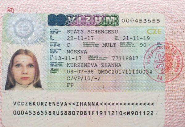 Шенгенская виза категории С