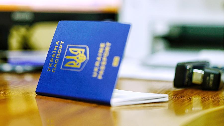 Паспорт украинский.