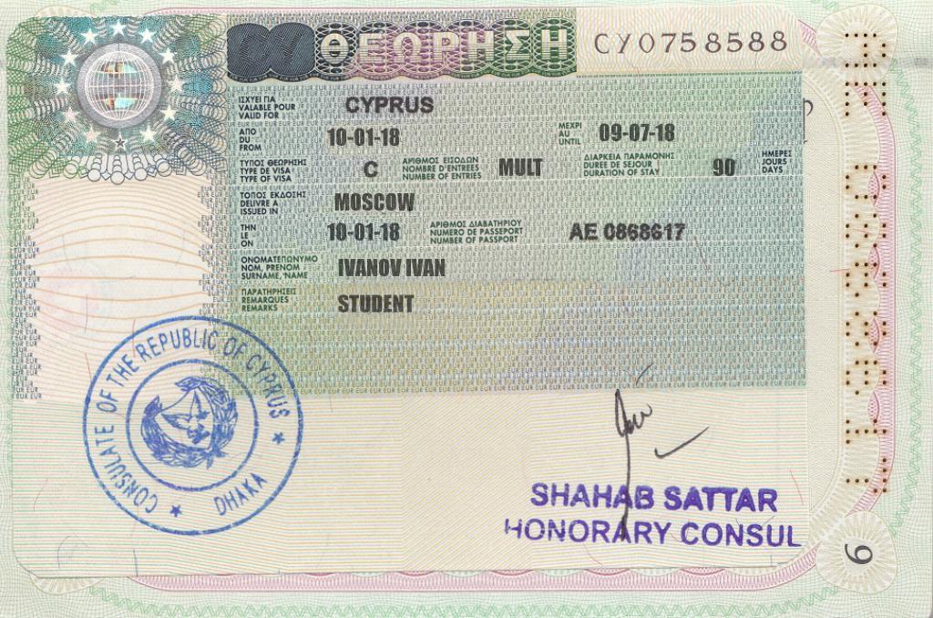 Виза на Кипр.