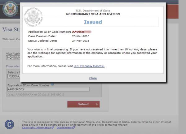 Узнасть статус визы в США через сайт консульства
