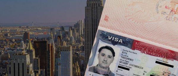 Американская виза самостоятельно.